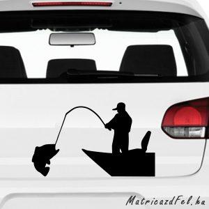 horgász matrica 5