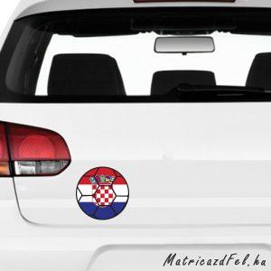 Focilabda zászló matrica – Horvátország