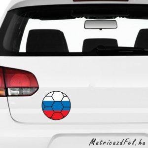 Focilabda zászló matrica – Oroszország