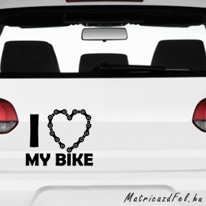 biciklis matrica 7